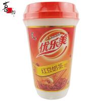 喜之郎 优乐美 红豆奶茶 65g 杯装 速溶冲饮品 固体奶茶饮料