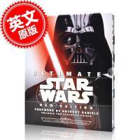 现货 星球大战 新版图典 英文原版 Ultimate Star Wars 百科设定画册 角色 生物 地点 科技 载具