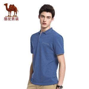 骆驼男装 夏季新款纯色翻领POLO衫花纱绣标男青年短袖T恤衫