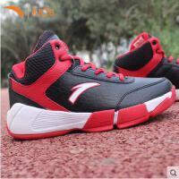 安踏儿童新款减震篮球鞋防滑高帮加厚大男童运动鞋青少年童鞋正品