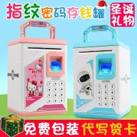 指纹储蓄密码箱保险柜创意防摔网红超大号存钱罐儿童玩具男孩女孩