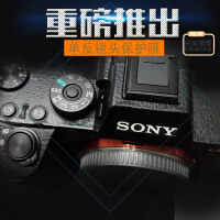 20190720130756396SONY 索尼单反相机贴皮 R3 A9 M3 M2机身贴膜保护膜机身贴 R3 备注材