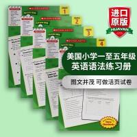 华研原版Success with Grammar 1-5学乐英语语法练习册英文版 美国小学一至五年级
