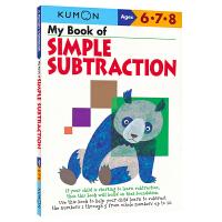 Kumon My Book of Simple Subtraction 公文式教育 6-8岁 小学数学简单减法教辅 儿