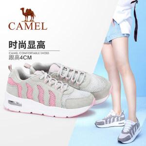 Camel/骆驼女鞋 2018春季新品时尚轻盈厚底色彩拼接活力运动鞋