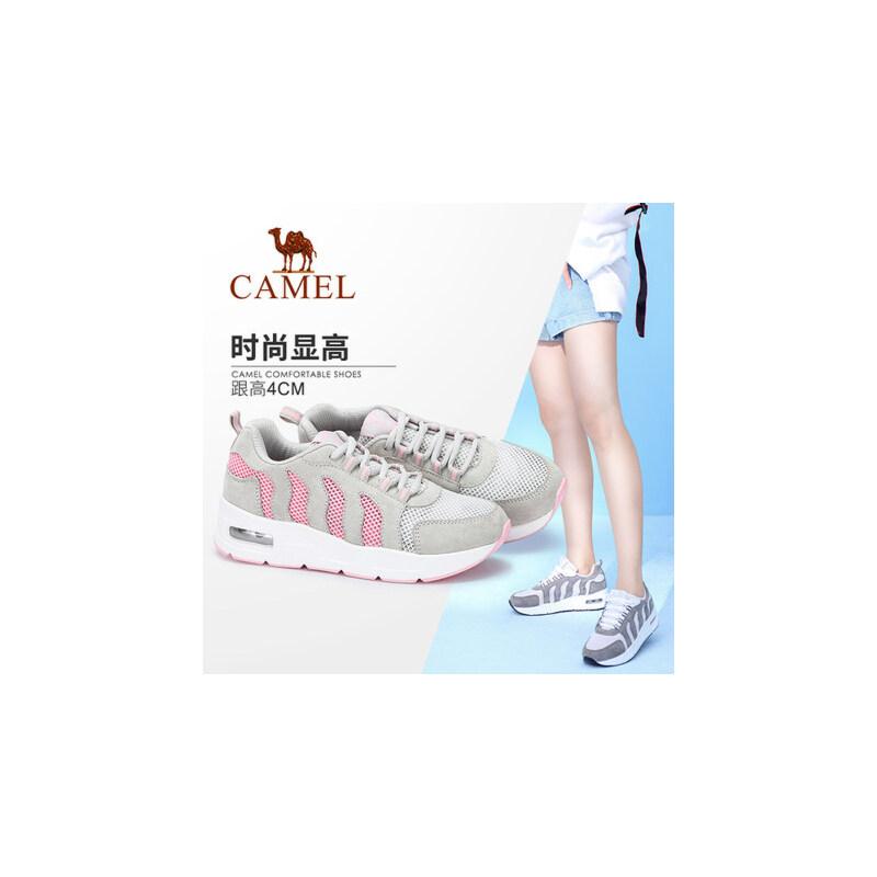 【领卷下单立减120元】Camel/骆驼女鞋 2018春季新品时尚轻盈厚底色彩拼接活力运动鞋