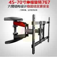 电视挂件伸缩夏普可伸缩旋转电视挂架墙上支架子壁挂件32/40/45/50/55/60/65寸