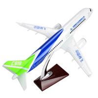中国商飞C919飞机模型客机民航机仿真航模摆件