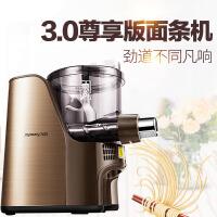 【九阳专卖店】面条机家用全自动料理和面饺子皮压面机JYN-L12