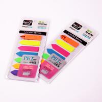 百通彩色荧光便利贴指示标签标识分类贴索引贴
