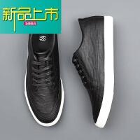 新品上市18秋季新款男鞋潮鞋男士休闲鞋韩版潮流单鞋舒适皮面板鞋皮鞋男 SS 8166 黑色