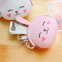 韩版可爱小兔子零钱包钥匙包卡通硅胶随身女钱包耳机收纳包