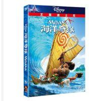 原装正版 迪士尼 动画电影 海洋奇� 高清电影光盘 DVD9 卡通动画片