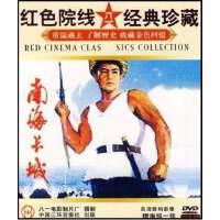 电影 南海长城 正版 DVD