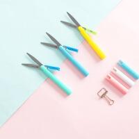 尼家文具 日系 剪刀迷你小号笔型剪刀手帐折叠安全剪刀便携式随身