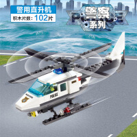 儿童益智玩具开智拼装拼插积木套装警察直升飞机