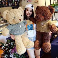 毛衣泰迪熊公仔大号卡通毛绒玩具抱枕娃娃创意生日礼物