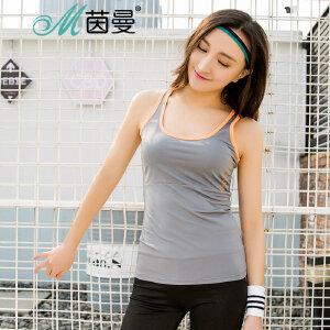 包邮 茵曼内衣 活力撞色带胸垫慢跑健身有氧运动瑜伽服女 9871214142