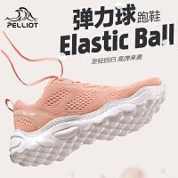 伯希和跑步鞋男女士2020春夏新款厚底增高舒适百搭旅游运动鞋子