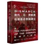 华文全球史033・奥托・冯・俾斯麦与德意志帝国建立