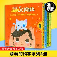 英文原版 宝宝爱科学 低幼科普4册纸板书 Baby Loves Science系列绘本 儿童启蒙入门亲子读物 全英文版