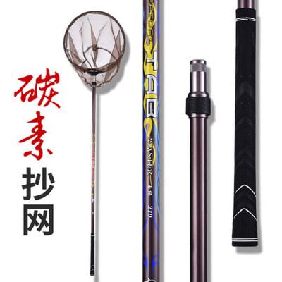 钓鱼抄网杆碳素抄网硬超轻伸缩 2.1米碳素抄网杆竿捞鱼网2.4