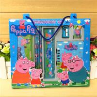 学习用品批发儿童生日礼物开学奖品创意礼盒小学生