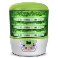 豆芽机家用全自动 家用酸奶机米酒机