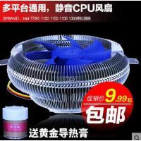 【支持礼品卡】AMD 英特尔CPU风扇台式CPU散热器电脑风扇CPU风扇 静音775/1155