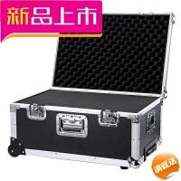 拉杆式铝合金箱超大号多功能维修五金工具箱运输箱航空箱 设备箱