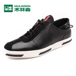 木林森男鞋 新款男士运动休闲板鞋 时尚百搭透气休闲鞋05177321