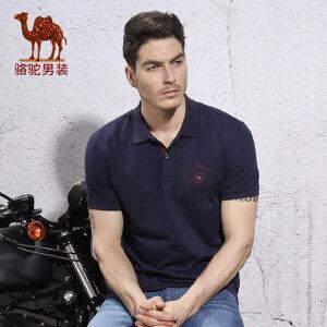 骆驼男装 夏季新款时尚休闲短袖T恤 修身翻领T恤