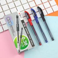 晨光黑水晶中性笔AGP63201办公签字笔黑色水笔0.38MM