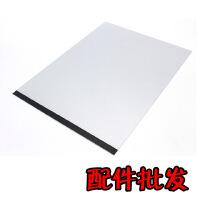 数位板膜ctl671 471 672 6100cth490 690手绘板磨砂临摹贴膜