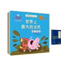 小猪佩奇书籍主题绘本第二辑全套5册 动画故事粉红猪小妹0-2-3-4-6周岁幼儿童卡通动漫图画书籍 正版peppa pi