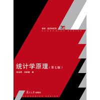 统计学原理(第七版)(博学・经济学系列)