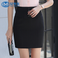 【年货节 直降到底】2020夏季新款女士裙子西裙职业半身裙一步裙包臀裙女裙OL通勤女装铅笔裙