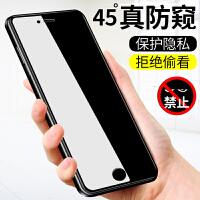苹果7钢化膜防窥膜iphone7plus防苹果8plus防偷窃苹果6全包边i6s防透 苹果6/6S 4.7寸钻石9D全