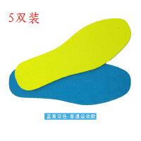 运动鞋垫加厚女吸汗透气减震军训海棉跑步蓝球鞋垫秋冬男 蓝黄款 5双装