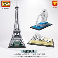 LOZ世界建筑物模型拼装玩具塑料小颗粒积木办公室家居摆件