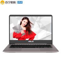 【苏宁易购】Asus/华硕 灵耀U4000 14英寸学生轻薄金属笔记本手提电脑固态