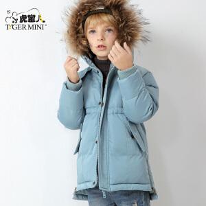 小虎宝儿童装男童冬装白鸭绒羽绒服2017新款长款加厚中大童外套潮