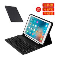 苹果2019新款iPad10.5寸保护套蓝牙键盘套Pro11寸Air3平板硅胶带笔槽9.7英寸壳无线
