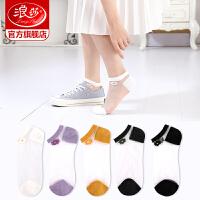 浪莎袜子女浅口船袜春夏季薄款透明短袜夏天女士透气水晶玻璃丝袜