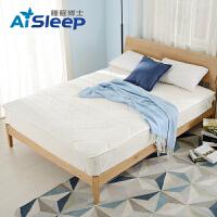 AiSleep睡眠博士乳胶床垫 单双人薄垫成人软薄垫1.5 1.8x200 1CM
