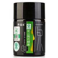 百花 巢本绿色密云荆花蜂蜜380g