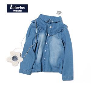 芙瑞诺Futurino童装女童春装加绒长袖衬衫中大童牛仔儿童上衣休闲