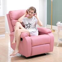 头等太空多功能舱沙发可躺摇椅懒人电脑电动单人美甲布艺真皮沙发