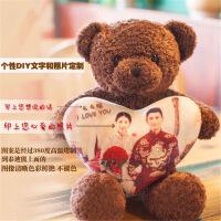 【人气】泰迪熊小熊公仔毛绒玩具熊抱抱熊布娃娃抱枕生日礼物送女友熊猫女【】