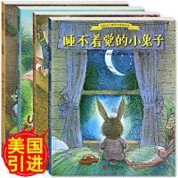 4册我能自己睡系列晚安绘本 幼儿童绘本3 6岁经典绘本排行榜 睡不着觉的小兔子小兔汤姆和大坏狼小熊家的不速之客今晚谁哄